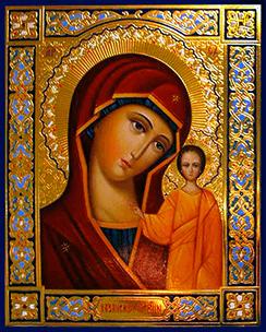 Иконопись Украина