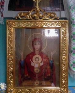 икона Божией Матери Неупиваемая чаша в резном киоте